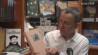Gabriel Maciejewski o książce – Czas Ziemiaństwa. Antologia wspomnień