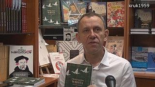 Gabriel Maciejewski o książce – Jerzy Bandrowski: Przez Jasne Wrota
