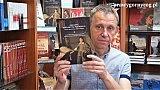Okraina Królestwa Polskiego. Krach koncepcji Międzymorza. Pogadanka.