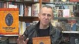 Gabriel Maciejewski o książce – Chrystian biskup Prus