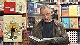 Gabriel Maciejewski: Baśń jak niedźwiedź. Polskie historie T1- Żydowska obrona polskiej szachownicy